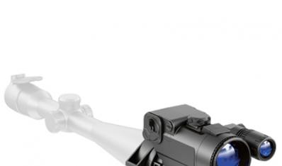 【夜视】脉冲星DFA75数码日夜前置瞄准镜
